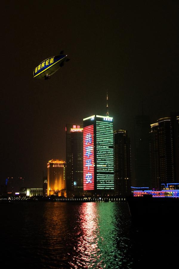 Shanghai skyline and blimp