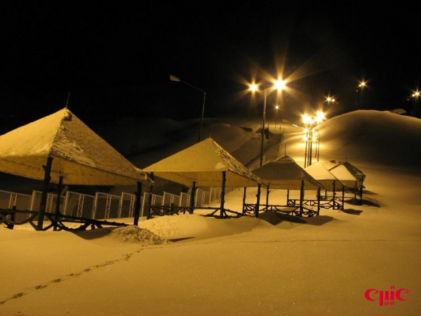 شب کوهرنگ 1