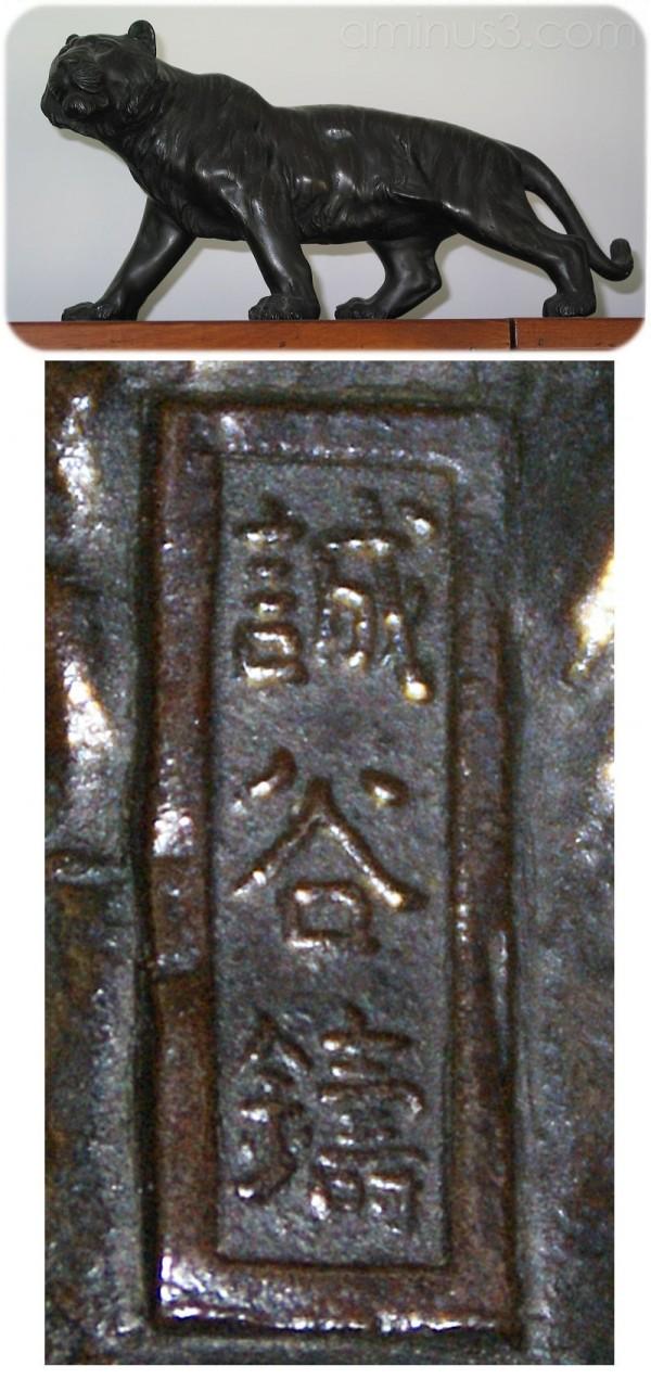 Bronze Tiger