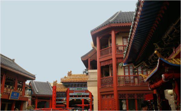 China's courtyard...