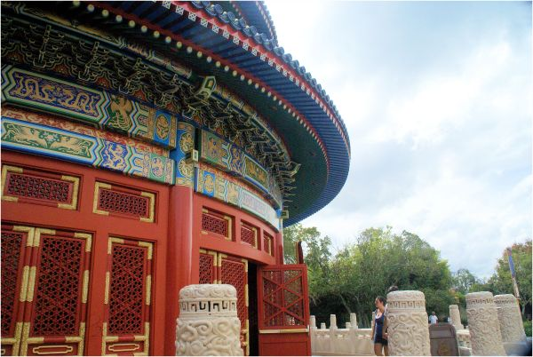 More of Epcot's China...