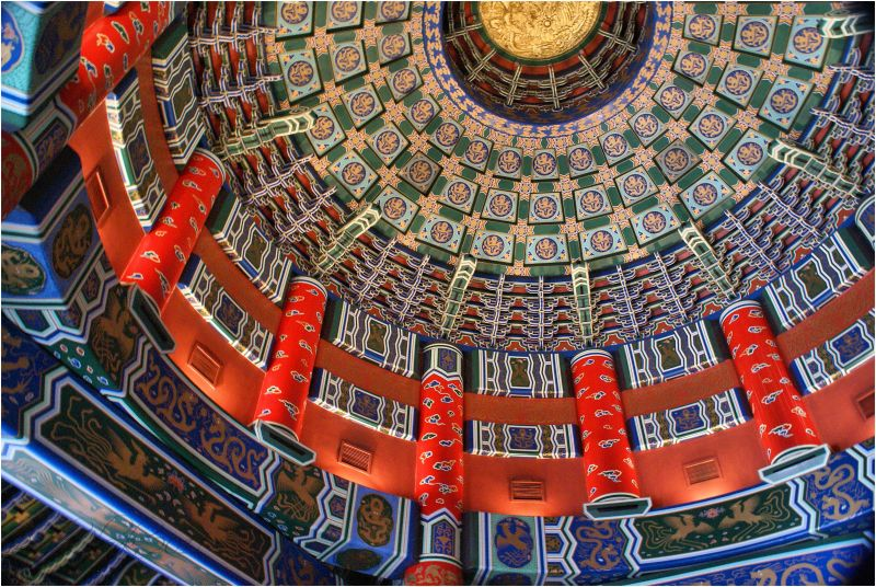 Temple of Heaven's ceiling...