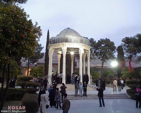 Hafezie Shiraz , حافظيه شيراز