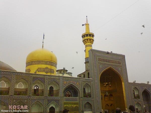 Imam Reza Mashhad حرم امام رضا صحن انقلاب مشهد