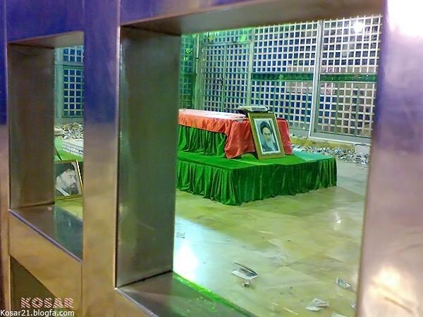 Imam khomeini Tomb مرقد مطهر امام خميني