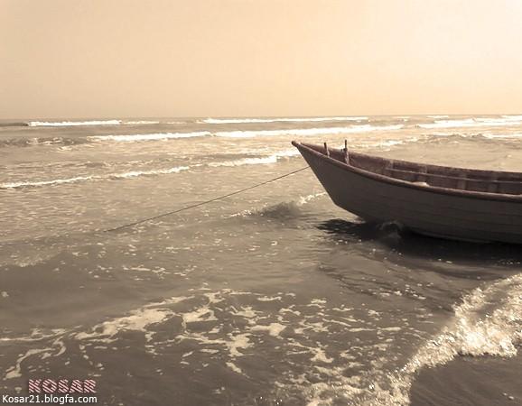 Babolsar Seaside