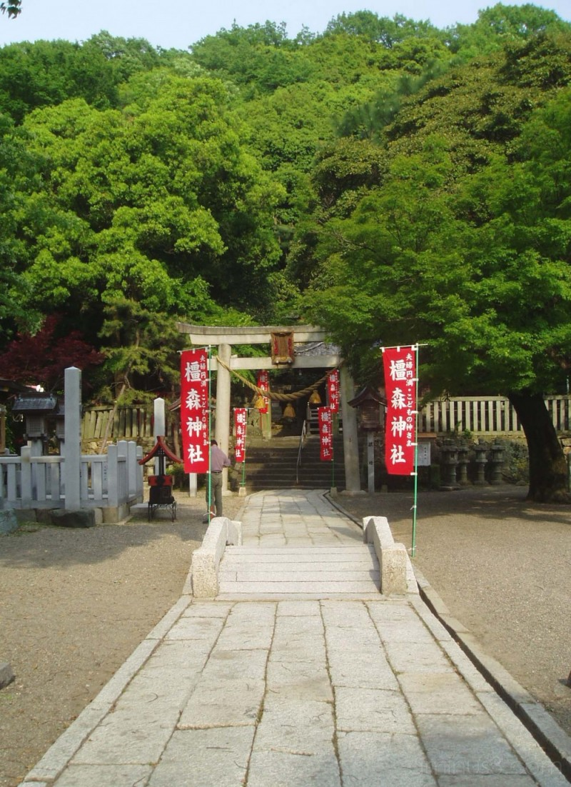 path and torii