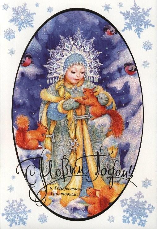 Christmas Greetings 2007