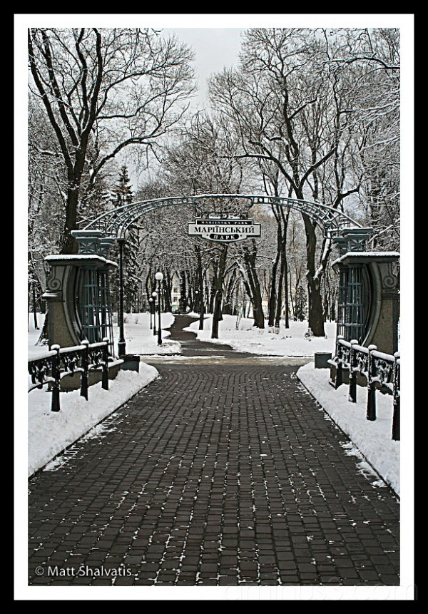 Marinskiy Park in Winter