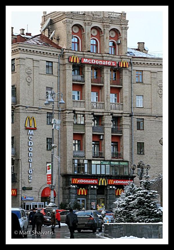 McDonalds Mickey D's kiev kyiv