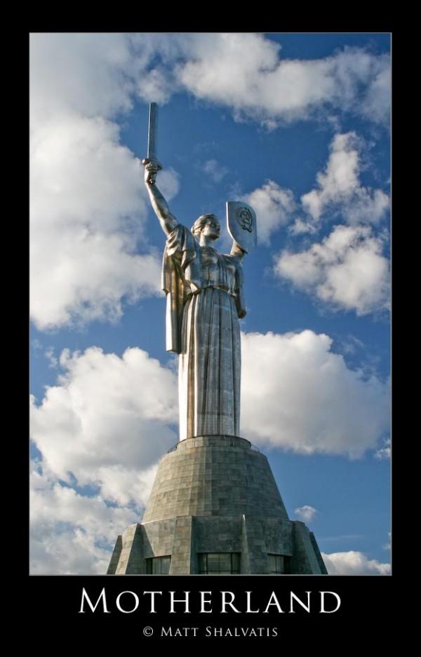 Motherland Statue, Kiev Ukraine