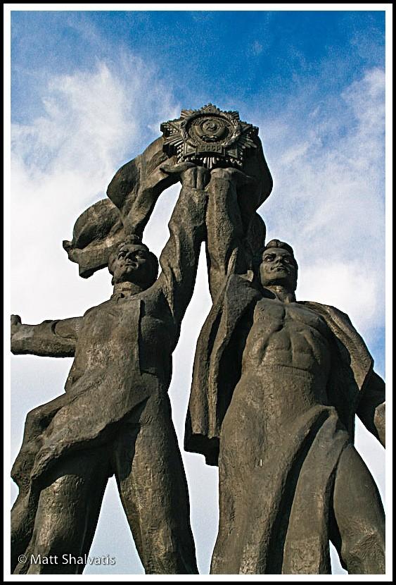 Russian - Ukrainian Friendship Statue