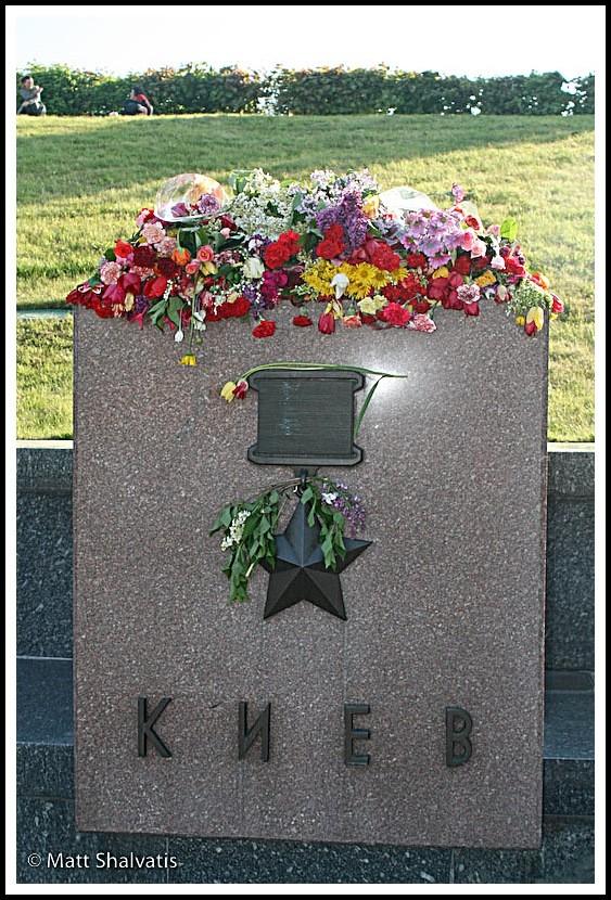 КИЕВ (Kiev) Memorial