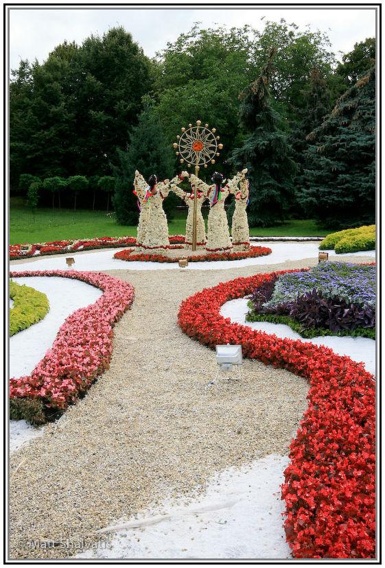 Floral Arrangement at Kiev Landscape Park.