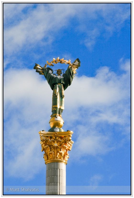 Statue of Berehynia