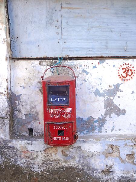 untitled mailbox