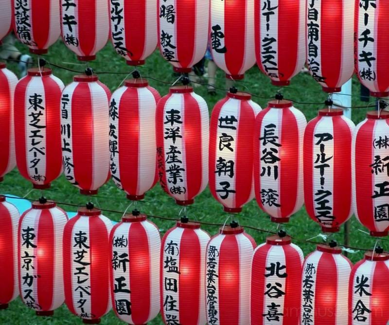Summer festivals are on al over Japan