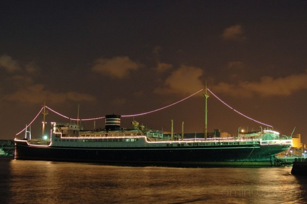 Hikawa Maru, old luxury liner