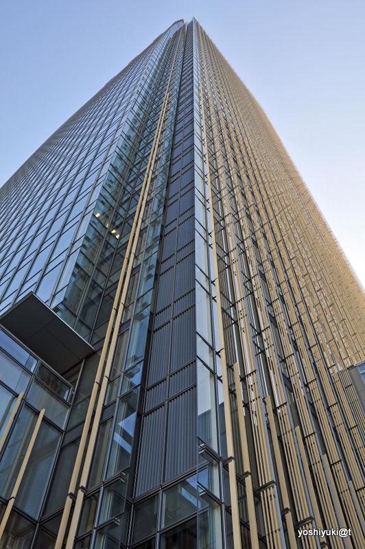 Tokyo Midtown Tower