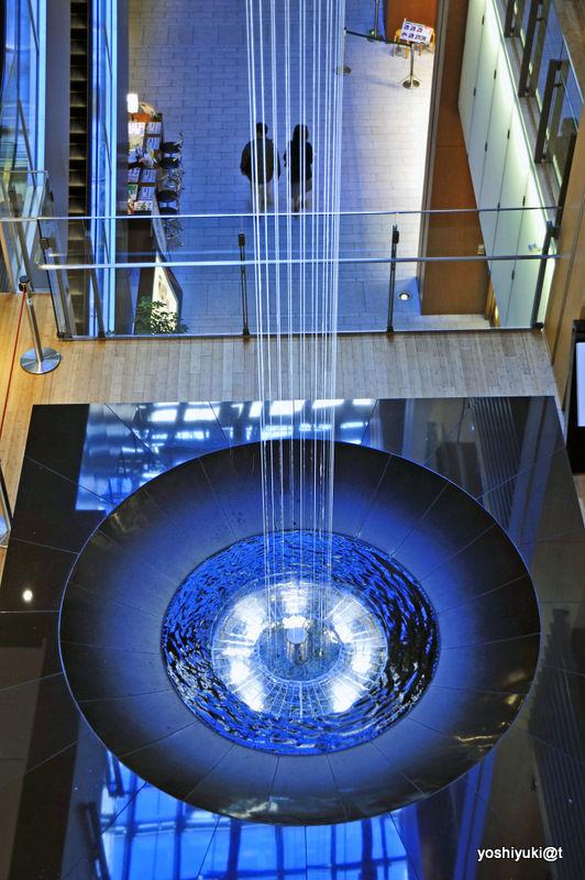 Tree Shower - inside the Midtown Galleria