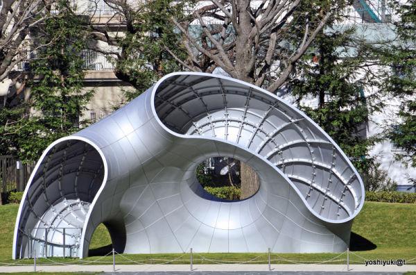 Object of art in the Garden,Tokyo Midtown