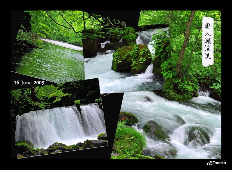 Postcard from the river,Tohoku,Japan