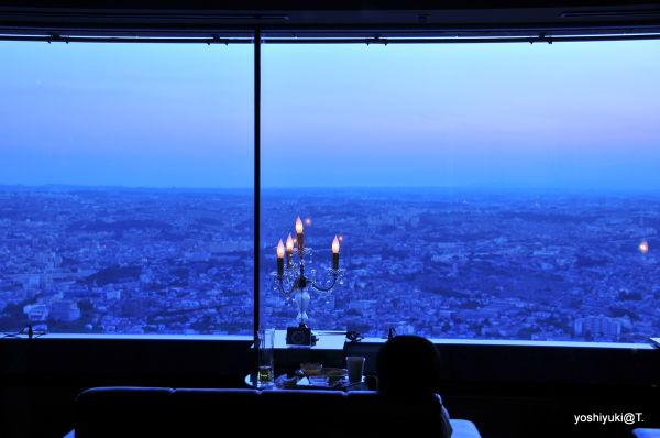 Twilight over Yokohama