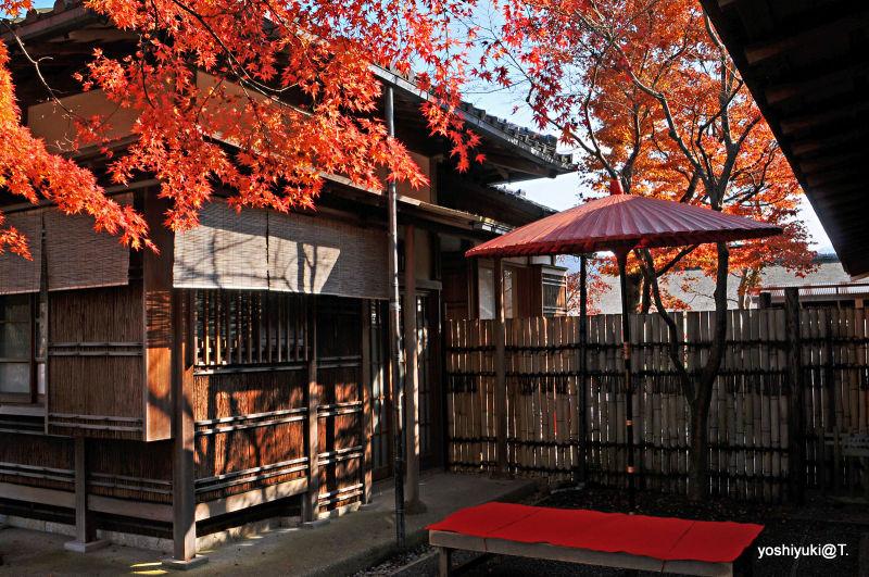 Teahouse in a Japanese garden,Gora,Hakone