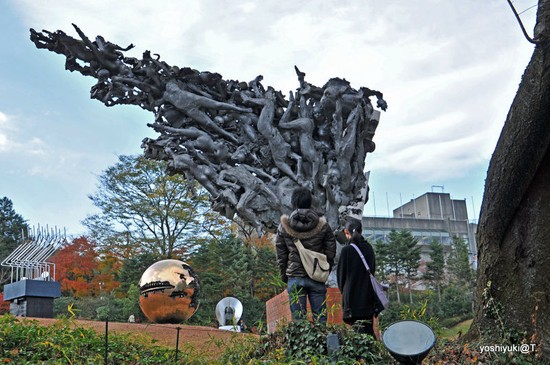 Sculpture at Hakone open-air museum