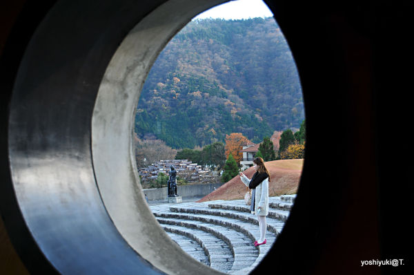 View through the Museum pub in the park,Hakone