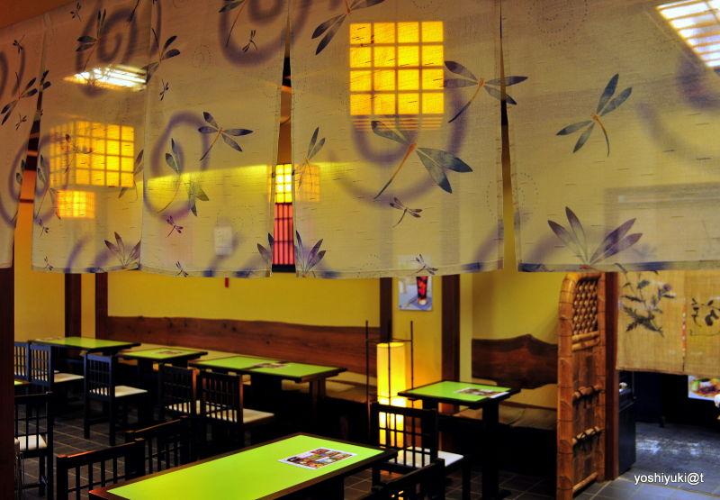 Small teahouse,Matsushima