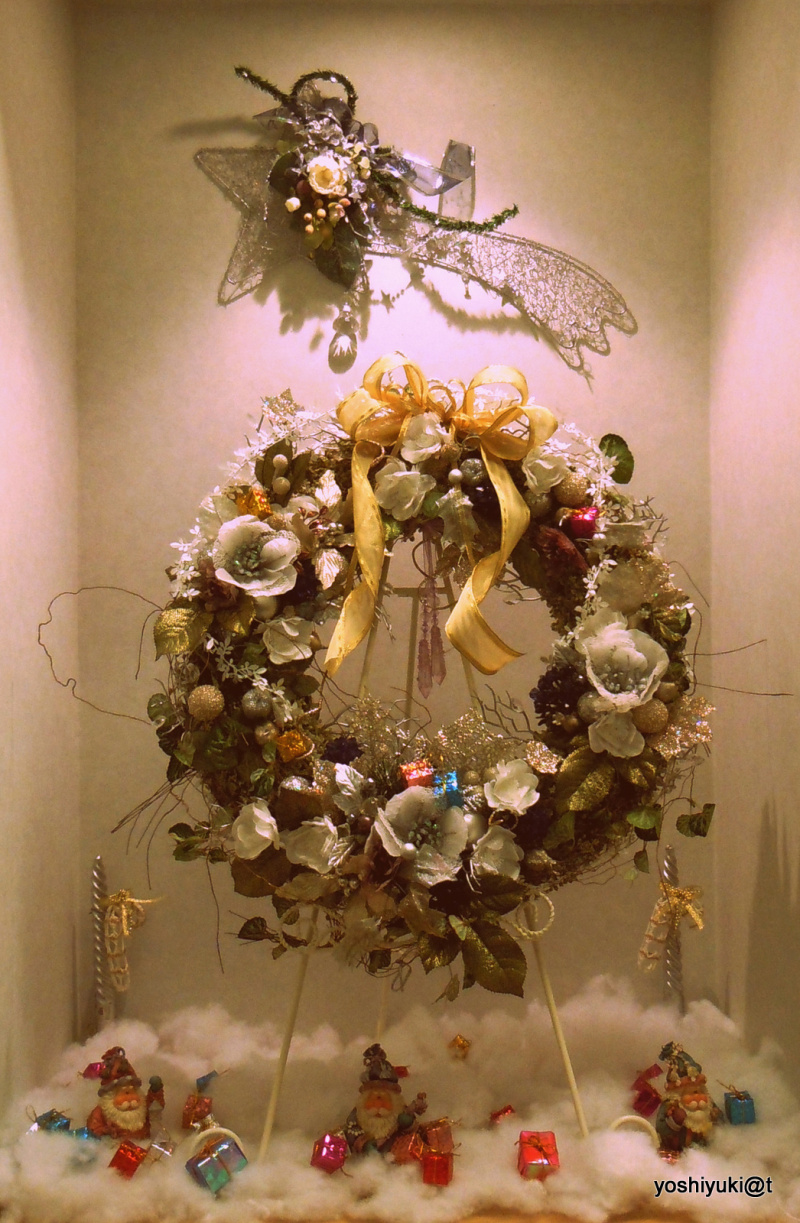 The wreath, decoration for Christmas