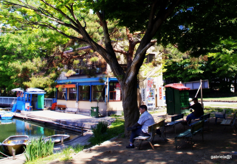 The Boathouse at Nakajima Park, Sapporo