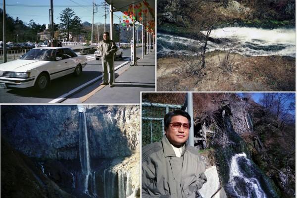 Kegon Falls at Chuzenji Spa