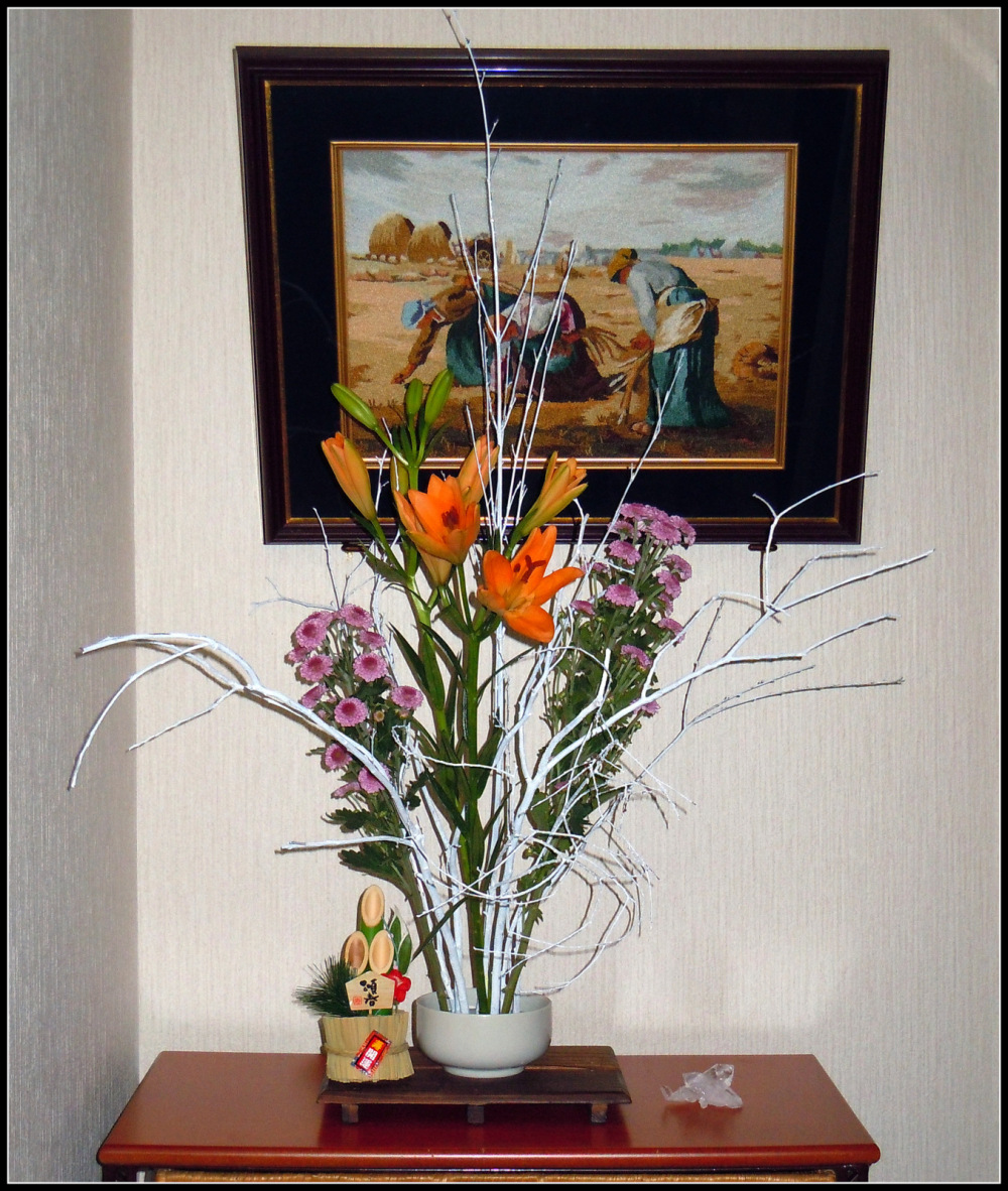 My New Year's ikebana