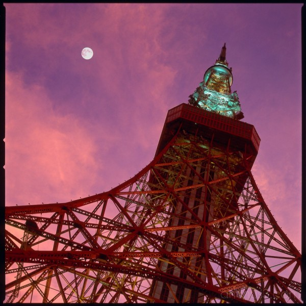 Tokyo Tower With Moon