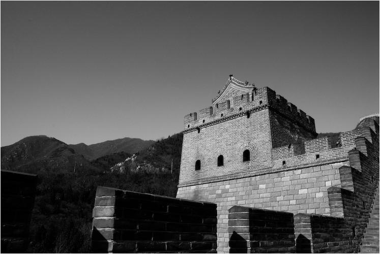 Badaling Great Wall of China