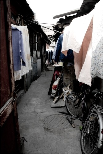 beijing hutong dongcheng district