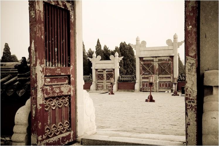 beijing temple of heaven