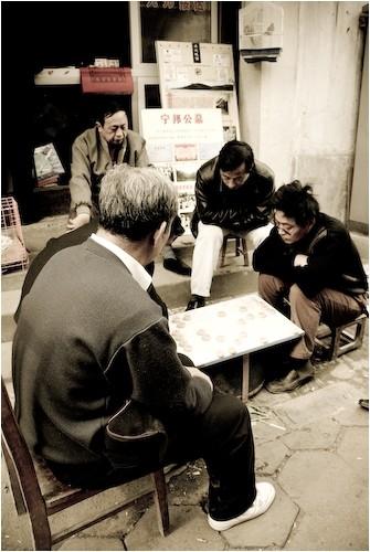 street game suzhou china