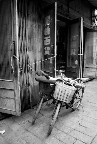 bicycles suzhou china II