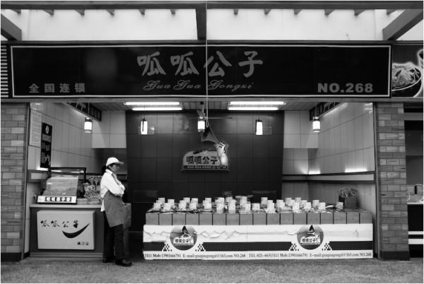 storefront shanghai china