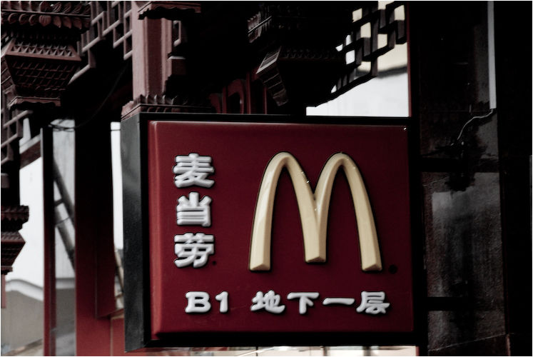 mcdonalds shanghai china
