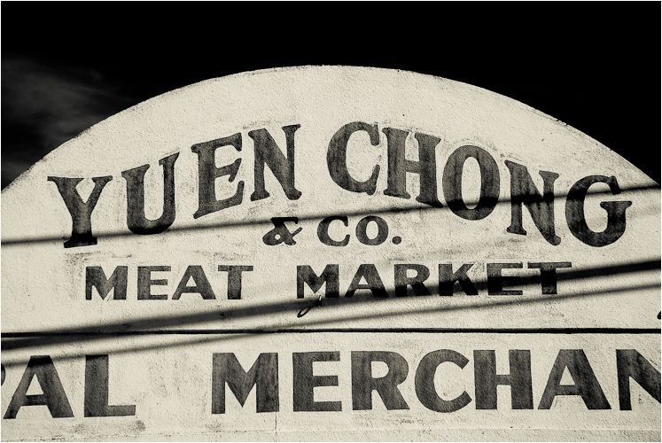 yuen chong meat market locke california