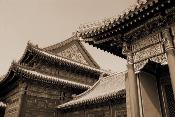 rooftops in the forbidden city