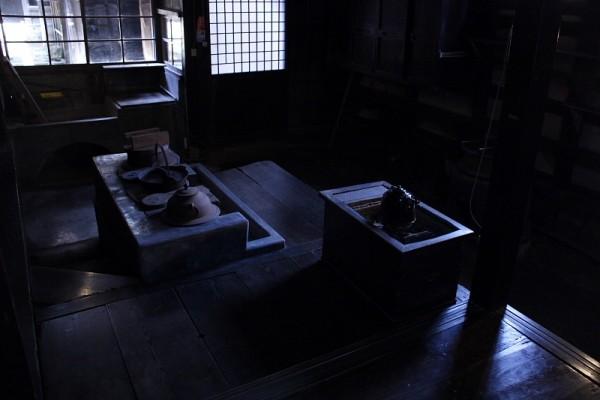 Old-Time Japanes Kitchen