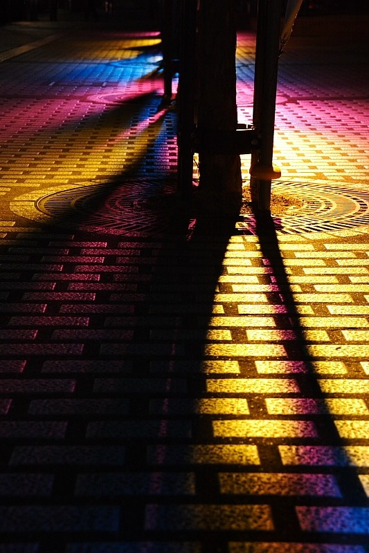 Rainbow Street