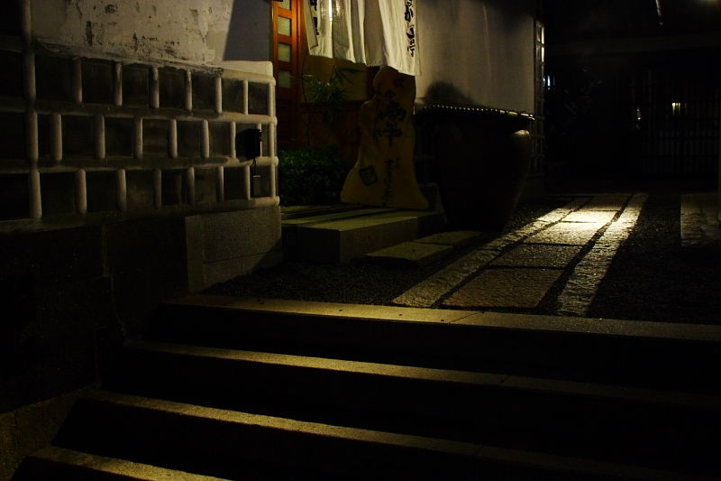 The Kurashiki Bikan Historical Area, 8:46 p.m.