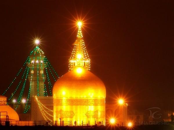 Imam Reza (P.B.U.H) Holy Shrine