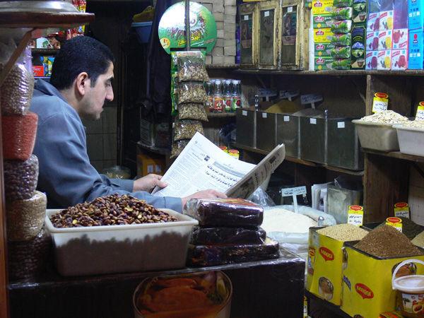 Siria Damasco suq